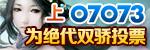 绝代双骄07073媒体